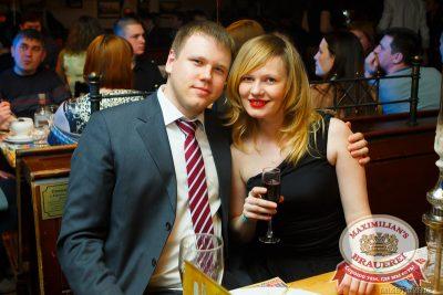 Оскар за любовь, 14 февраля 2014 - Ресторан «Максимилианс» Казань - 12