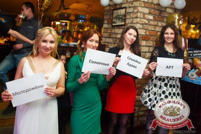 Оскар за любовь, 14 февраля 2014 - Ресторан «Максимилианс» Казань - 15