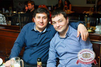 Оскар за любовь, 14 февраля 2014 - Ресторан «Максимилианс» Казань - 24