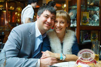 Оскар за любовь, 14 февраля 2014 - Ресторан «Максимилианс» Казань - 25