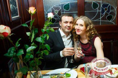 Оскар за любовь, 14 февраля 2014 - Ресторан «Максимилианс» Казань - 26
