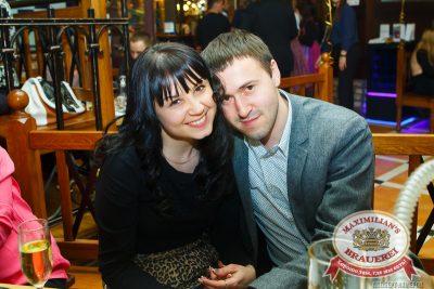 Оскар за любовь, 14 февраля 2014 - Ресторан «Максимилианс» Казань - 27