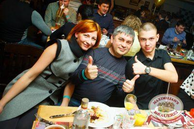 Оскар за любовь, 14 февраля 2014 - Ресторан «Максимилианс» Казань - 29