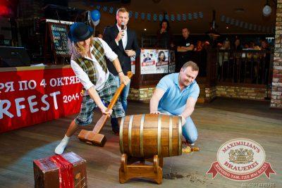 Открытие 204-го фестиваля живого пива«Октоберфест», 19 сентября 2014 - Ресторан «Максимилианс» Казань - 02
