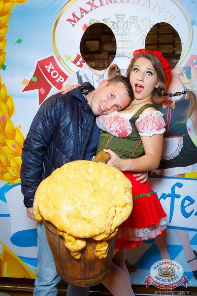 Открытие 204-го фестиваля живого пива«Октоберфест», 19 сентября 2014 - Ресторан «Максимилианс» Казань - 04