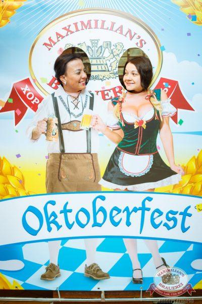 Открытие 204-го фестиваля живого пива«Октоберфест», 19 сентября 2014 - Ресторан «Максимилианс» Казань - 05