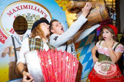 Открытие 204-го фестиваля живого пива«Октоберфест», 19 сентября 2014 - Ресторан «Максимилианс» Казань - 06