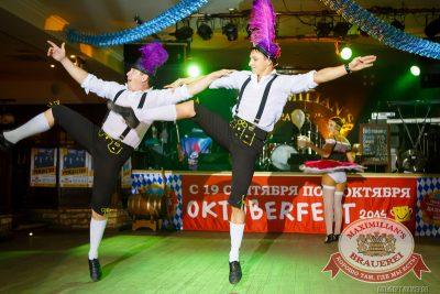 Открытие 204-го фестиваля живого пива«Октоберфест», 19 сентября 2014 - Ресторан «Максимилианс» Казань - 07