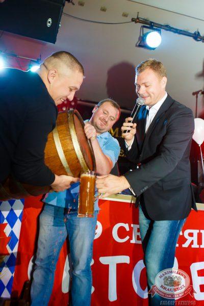 Открытие 204-го фестиваля живого пива«Октоберфест», 19 сентября 2014 - Ресторан «Максимилианс» Казань - 08