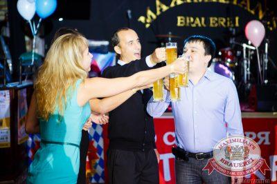 Открытие 204-го фестиваля живого пива«Октоберфест», 19 сентября 2014 - Ресторан «Максимилианс» Казань - 09