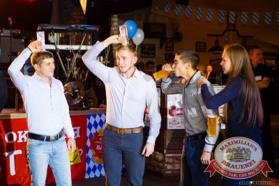 Открытие 204-го фестиваля живого пива«Октоберфест», 19 сентября 2014 - Ресторан «Максимилианс» Казань - 10