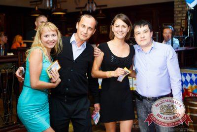 Открытие 204-го фестиваля живого пива«Октоберфест», 19 сентября 2014 - Ресторан «Максимилианс» Казань - 11