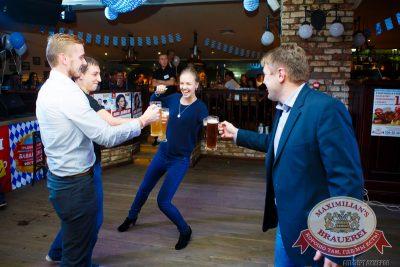 Открытие 204-го фестиваля живого пива«Октоберфест», 19 сентября 2014 - Ресторан «Максимилианс» Казань - 17
