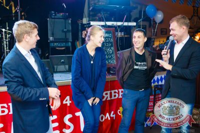 Открытие 204-го фестиваля живого пива«Октоберфест», 19 сентября 2014 - Ресторан «Максимилианс» Казань - 18