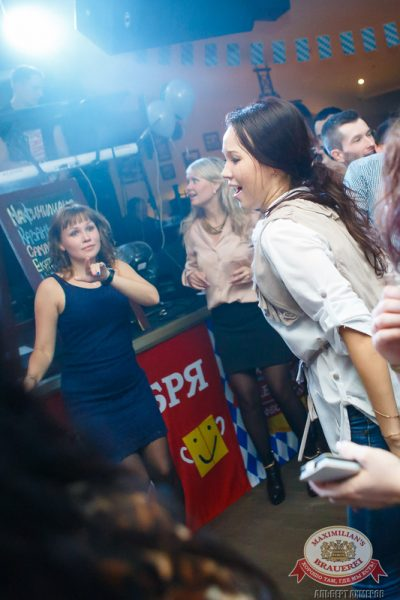 Открытие 204-го фестиваля живого пива«Октоберфест», 19 сентября 2014 - Ресторан «Максимилианс» Казань - 24