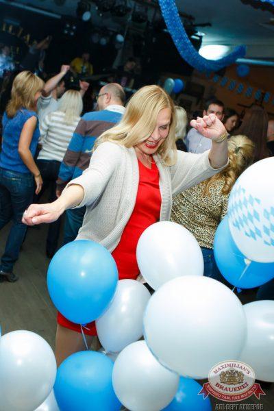 Открытие 204-го фестиваля живого пива«Октоберфест», 19 сентября 2014 - Ресторан «Максимилианс» Казань - 25