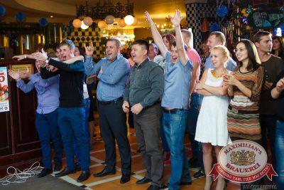 Открытие 204-го фестиваля живого пива«Октоберфест», 19 сентября 2014 - Ресторан «Максимилианс» Казань - 28