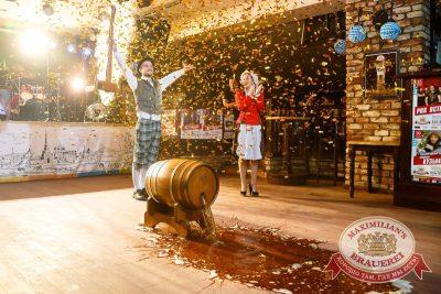 Открытие 205-го фестиваля живого пива «Октоберфест», 18 сентября 2015 - Ресторан «Максимилианс» Казань - 01