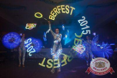 Открытие 205-го фестиваля живого пива «Октоберфест», 18 сентября 2015 - Ресторан «Максимилианс» Казань - 02
