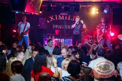 Открытие 205-го фестиваля живого пива «Октоберфест», 18 сентября 2015 - Ресторан «Максимилианс» Казань - 03