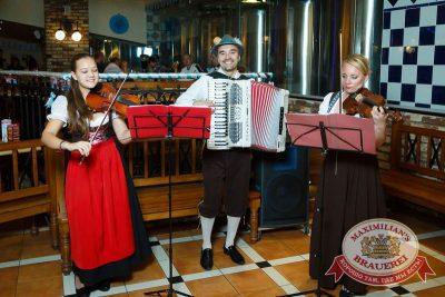 Открытие 205-го фестиваля живого пива «Октоберфест», 18 сентября 2015 - Ресторан «Максимилианс» Казань - 04