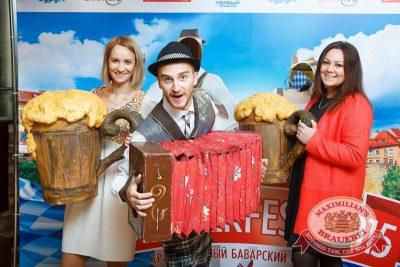 Открытие 205-го фестиваля живого пива «Октоберфест», 18 сентября 2015 - Ресторан «Максимилианс» Казань - 05