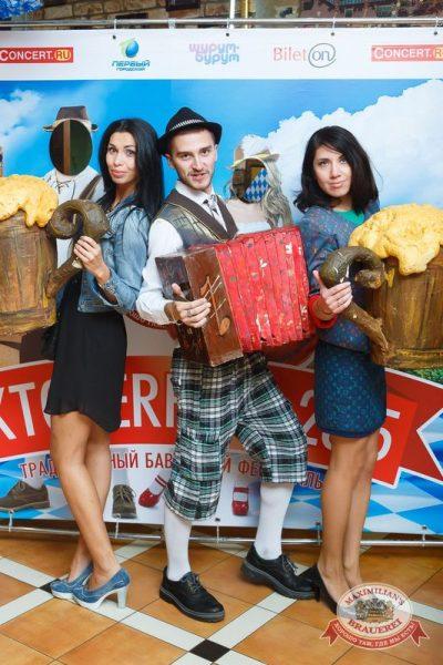 Открытие 205-го фестиваля живого пива «Октоберфест», 18 сентября 2015 - Ресторан «Максимилианс» Казань - 06