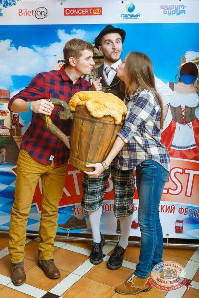 Открытие 205-го фестиваля живого пива «Октоберфест», 18 сентября 2015 - Ресторан «Максимилианс» Казань - 07