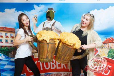Открытие 205-го фестиваля живого пива «Октоберфест», 18 сентября 2015 - Ресторан «Максимилианс» Казань - 08