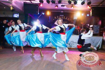 Открытие 205-го фестиваля живого пива «Октоберфест», 18 сентября 2015 - Ресторан «Максимилианс» Казань - 09