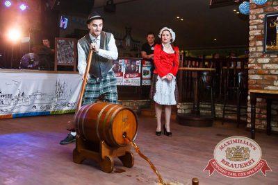 Открытие 205-го фестиваля живого пива «Октоберфест», 18 сентября 2015 - Ресторан «Максимилианс» Казань - 10