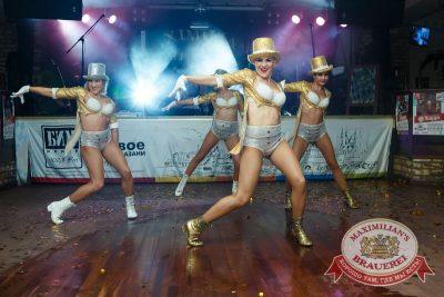 Открытие 205-го фестиваля живого пива «Октоберфест», 18 сентября 2015 - Ресторан «Максимилианс» Казань - 11