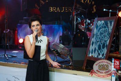 Открытие 205-го фестиваля живого пива «Октоберфест», 18 сентября 2015 - Ресторан «Максимилианс» Казань - 12