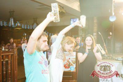 Открытие 205-го фестиваля живого пива «Октоберфест», 18 сентября 2015 - Ресторан «Максимилианс» Казань - 15