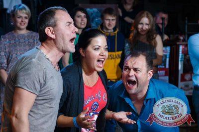 Открытие 205-го фестиваля живого пива «Октоберфест», 18 сентября 2015 - Ресторан «Максимилианс» Казань - 17