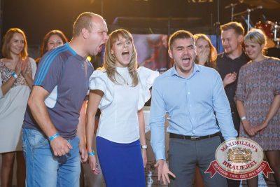 Открытие 205-го фестиваля живого пива «Октоберфест», 18 сентября 2015 - Ресторан «Максимилианс» Казань - 18