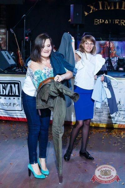 Открытие 205-го фестиваля живого пива «Октоберфест», 18 сентября 2015 - Ресторан «Максимилианс» Казань - 19