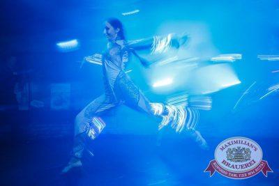 Открытие 205-го фестиваля живого пива «Октоберфест», 18 сентября 2015 - Ресторан «Максимилианс» Казань - 23