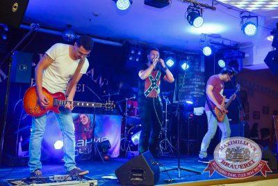 Открытие 205-го фестиваля живого пива «Октоберфест», 18 сентября 2015 - Ресторан «Максимилианс» Казань - 24
