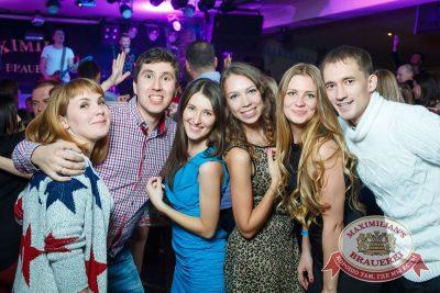 Открытие 205-го фестиваля живого пива «Октоберфест», 18 сентября 2015 - Ресторан «Максимилианс» Казань - 26