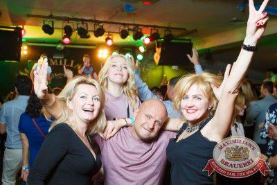 Открытие 205-го фестиваля живого пива «Октоберфест», 18 сентября 2015 - Ресторан «Максимилианс» Казань - 27