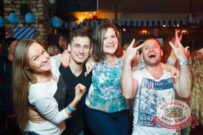 Открытие 205-го фестиваля живого пива «Октоберфест», 18 сентября 2015 - Ресторан «Максимилианс» Казань - 28