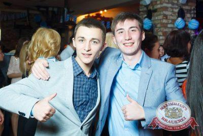 Открытие 205-го фестиваля живого пива «Октоберфест», 18 сентября 2015 - Ресторан «Максимилианс» Казань - 30