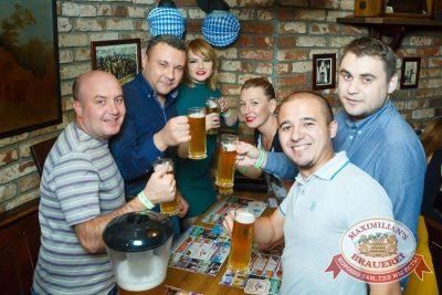 Открытие 205-го фестиваля живого пива «Октоберфест», 18 сентября 2015 - Ресторан «Максимилианс» Казань - 31