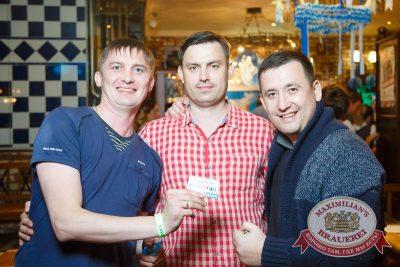 Открытие 205-го фестиваля живого пива «Октоберфест», 18 сентября 2015 - Ресторан «Максимилианс» Казань - 32