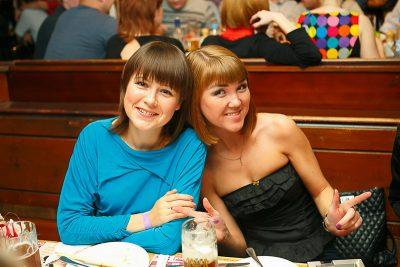 Открытие Октоберфеста, 21 сентября 2012 - Ресторан «Максимилианс» Казань - 21