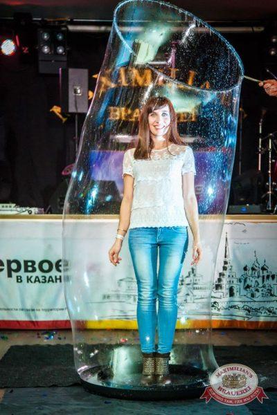 Письмо Деду Морозу: репетиция Нового года, 28 ноября 2015 - Ресторан «Максимилианс» Казань - 23