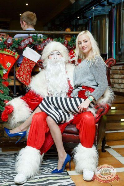 Письмо Деду Морозу: репетиция Нового года, 8 декабря 2017 - Ресторан «Максимилианс» Казань - 1