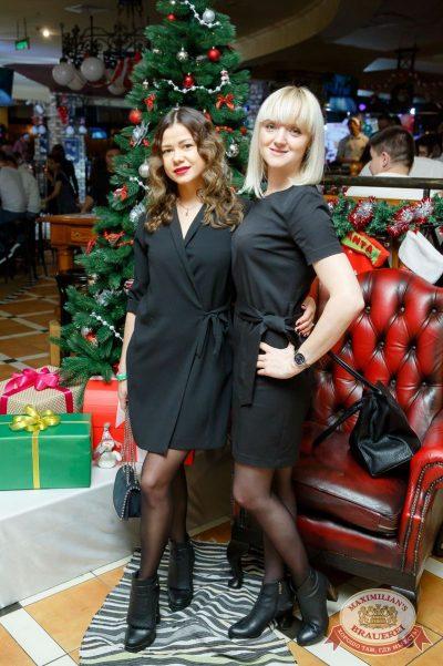 Письмо Деду Морозу: репетиция Нового года, 8 декабря 2017 - Ресторан «Максимилианс» Казань - 11