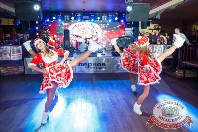 Письмо Деду Морозу: репетиция Нового года, 8 декабря 2017 - Ресторан «Максимилианс» Казань - 12
